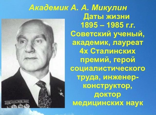 Виброгимнастика академика Микулина: секрет активного долголетия